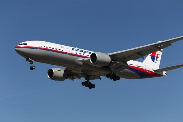 O ENIGMA DO DESAPARECIMENTO DO BOEING 777-200